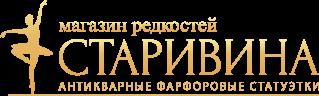 Магазин редкостей Старивина в Саранске